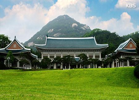 Top Office Hopes Trump-Kim Summit will Succeed