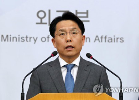 S. Korea Seeks Foreign Ministers' Talks with N. Korea, US in August