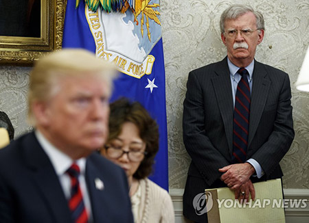 Bolton: 2nd Summit with N. Korea in 'Next Couple of Months'