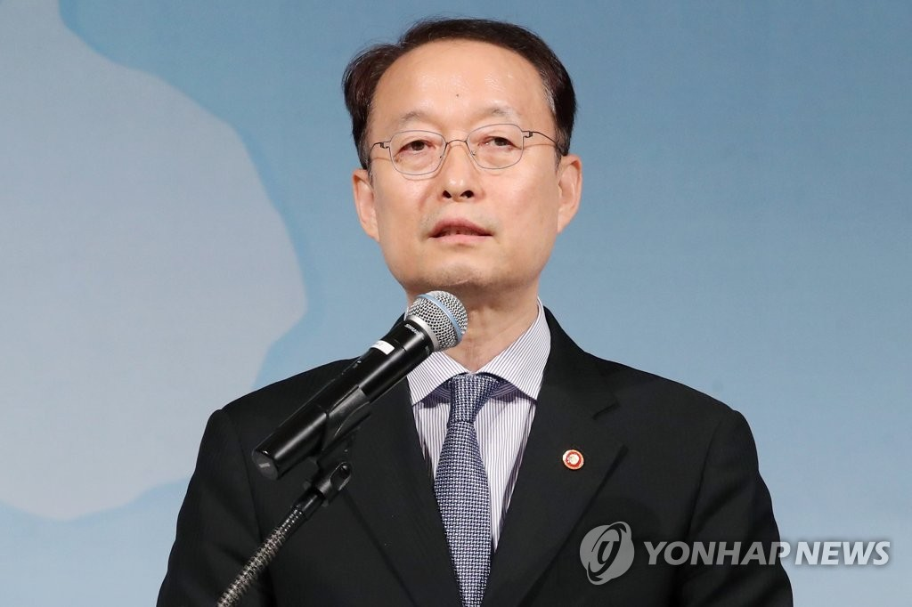 Industry Minister: Seoul to Actively Deal with 'Unreasonable' Trade Regulations