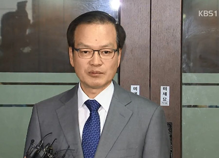 Special Counsel Expresses Deep Regret over Lawmaker's Suicide