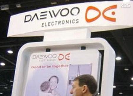 Corea del Sur pierde batalla legal frente a un grupo iraní por la venta de Daewoo Electronics