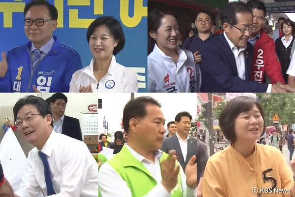 Los partidos políticos continúan con la campaña electoral