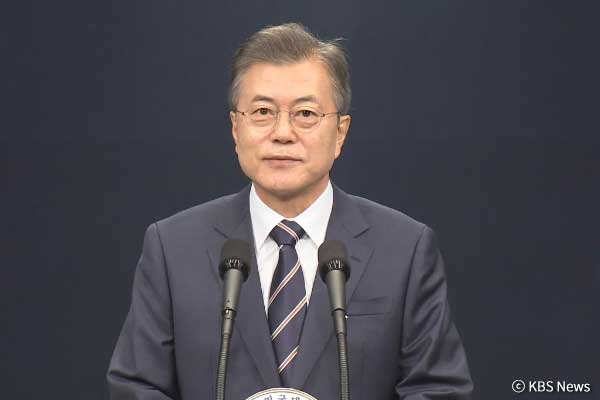 Moon to Meet with Senior Advisers ahead of Trip to Pyongyang