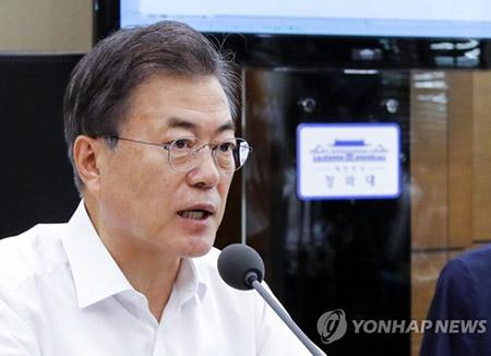 En conseil des ministres, Moon Jae-in souhaite de nouveau le succès du sommet Trump-Kim