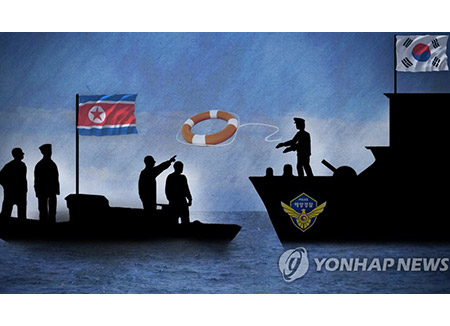 S. Korea Rescues 5 N. Koreans from Drifting Fishing Boat