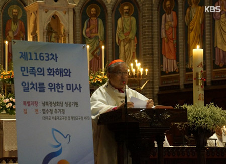 염수정 추기경, 북미정상회담 성공기원 미사 봉헌