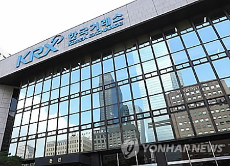 Börse in Seoul setzt Gewinnserie fort