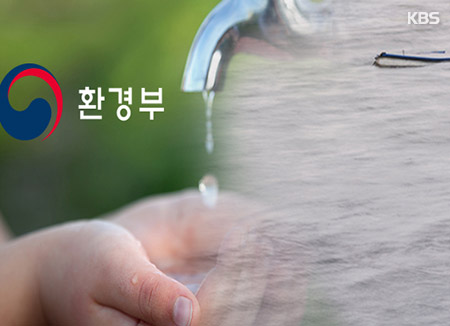 환경부, 물관리 일원화 이후 첫 홍수 모의훈련