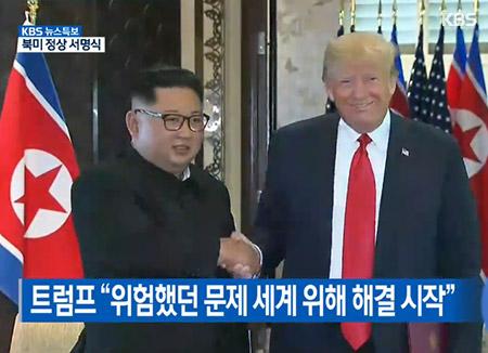 Trump und Kim unterzeichnen gemeinsames Einigungsdokument