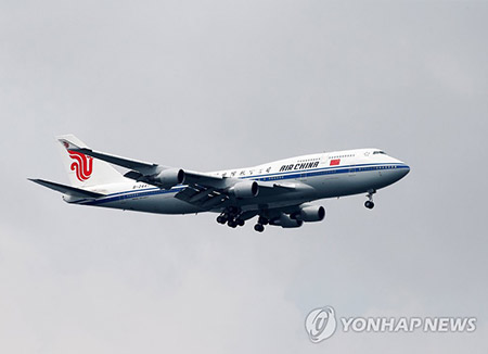 싱가포르 출발 중국 고위급 전용기, 베이징 착륙