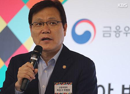 """최종구 금융위원장, """"금융권 클라우드 서비스 활용 확대"""""""