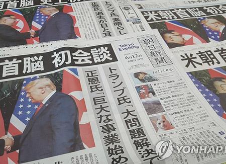 북미 정상회담, 일본 반응