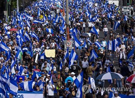 외교부, 니카라과 '특별여행주의보'…여행취소·철수 권고