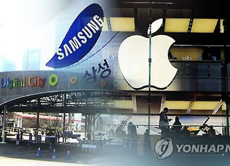 Samsung Requests Retrial of US Court Ruling on Compensation to Apple