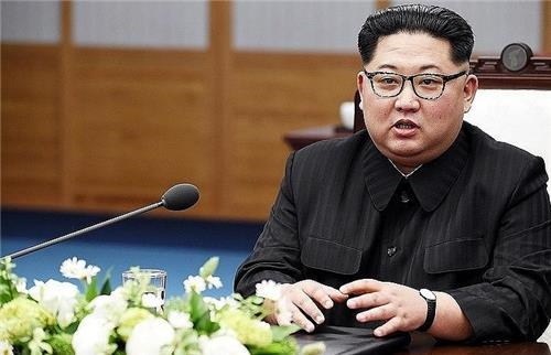 N. Korean Leader Congratulates Putin on Russia Day