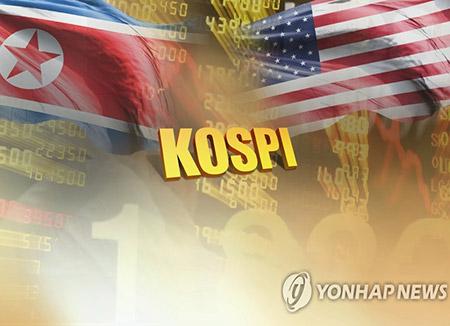 Le Kospi termine en légère baisse
