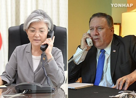 Pompeo Briefs S. Korean, Japanese FMs on Summit's Outcome
