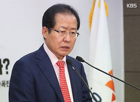 """선관위, """"교육감은 박선영 후보 찍었다"""" 홍준표에 경고 조치"""