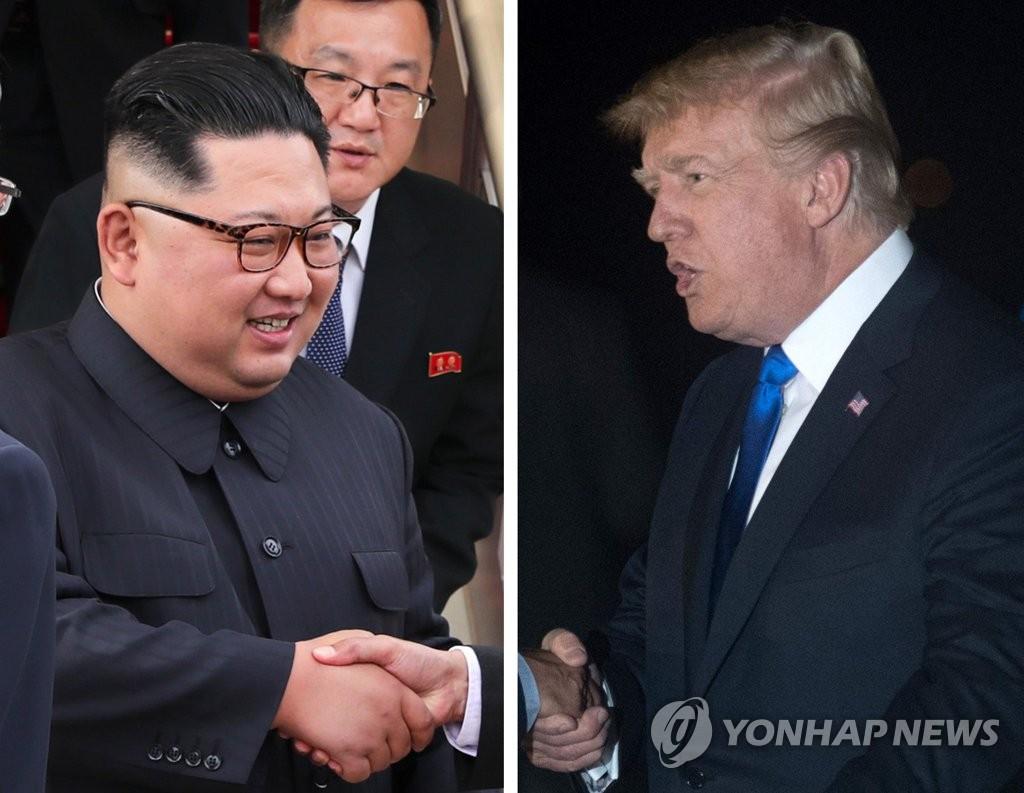 美北首脑举行首次会谈 会期一天