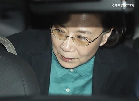 '가사도우미 불법고용 혐의' 한진그룹 이명희 13시간 조사받고 귀가