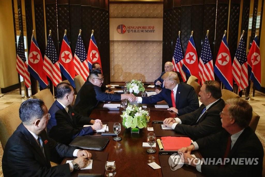 Главы КНДР и США провели встречу в расширенном составе
