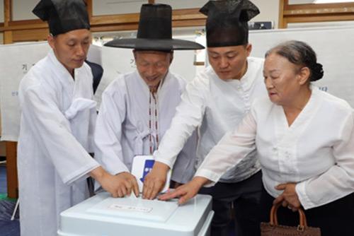 6.13  지방선거 전국 투표율 50.1%…재·보궐선거 50.6%