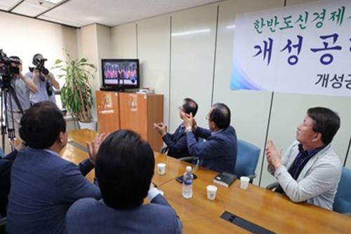El sector empresarial surcoreano celebra el éxito de la cumbre entre Kim y Trump