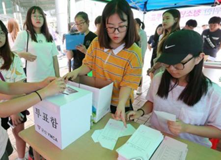 """시민단체, 청소년 모의투표 캠페인…""""18세 참정권 인정해야"""""""