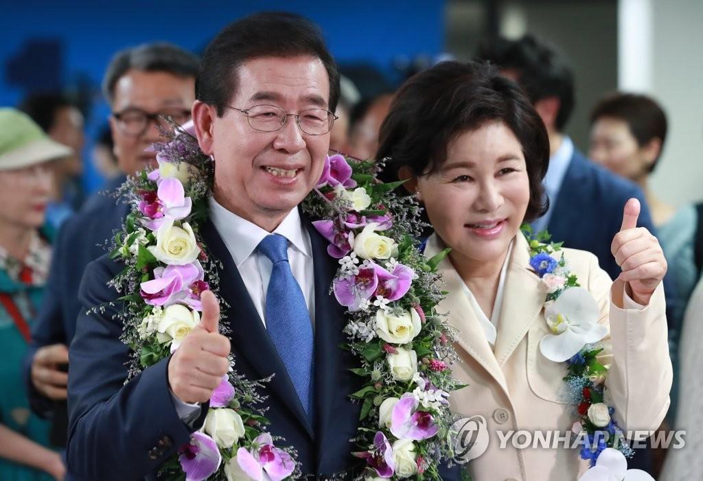 По предварительным данным, правящая партия одержала победу на выборах 13 июня