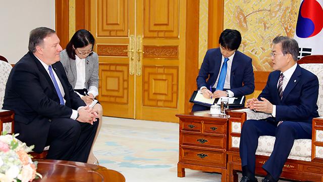 Le président Moon reçoit le secrétaire d'Etat américain à la Cheongwadae