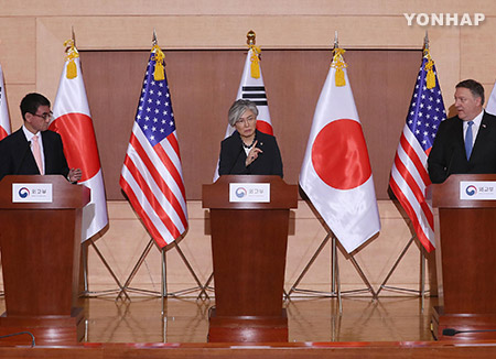 Séoul, Washington et Tokyo vont œuvrer pour la dénucléarisation complète de Pyongyang