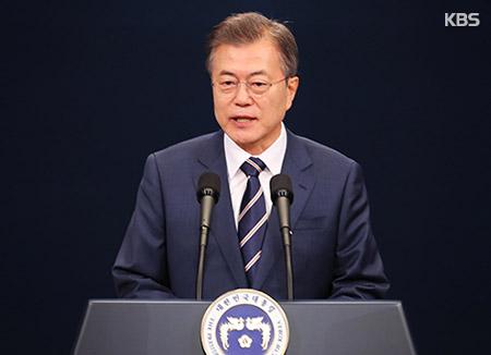 La cote de popularité du président Moon s'élève à 75,1 %