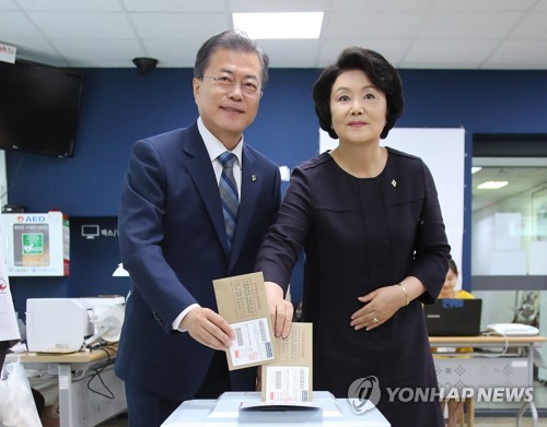 Moon Pledges Not to be Complacent with Election Results