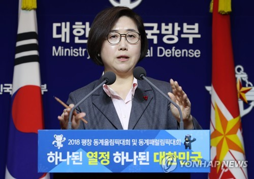 Seoul Expects Corresponding Measures from N. Korea over Suspended Drills