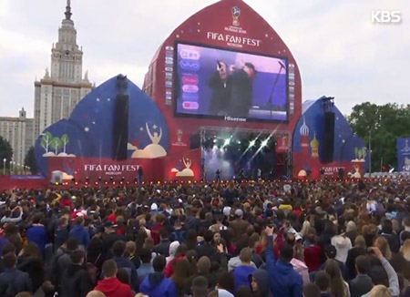 World Cup Set to Kick Off in Russia Thursday