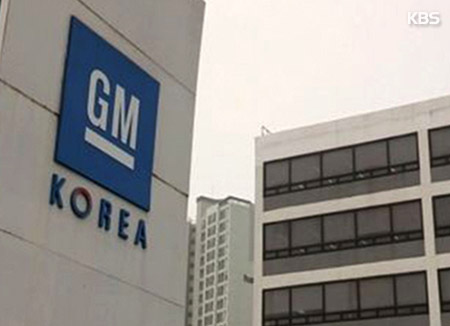 GM Completes 3 Tln Won Debt-to-Equity Swap for GM Korea