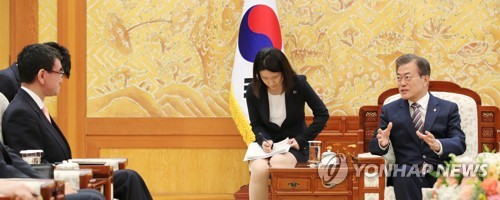Moon Emphasizes Japan's Role for Peace on Korean Peninsula