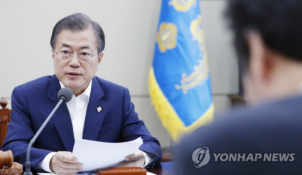 Moon: Suspension of Joint Military Drills with US Can Be Considered