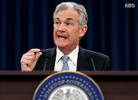 La Fed relève son taux directeur pour la deuxième fois cette année