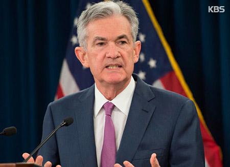 """정부 """"미국 금리인상 영향 제한적…금융불안 확산 가능성 대비"""""""