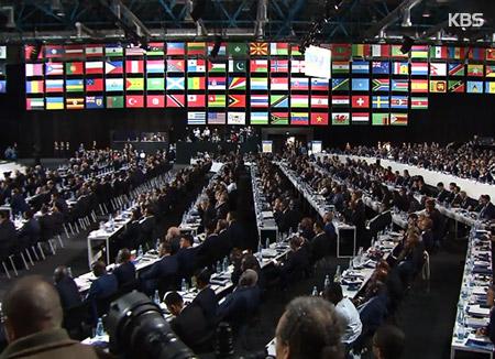 Beide Koreas, Japan und China wollen gemeinsame Austragung von Fußball-WM 2030 anstreben
