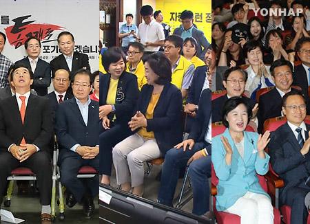 Los partidos presentan un ambiente postelectoral de fuertes contrastes
