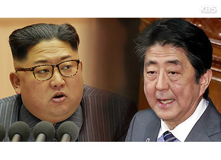 Abe Says He Wants to Meet with Kim Jong-un to Resolve Abduction Issue