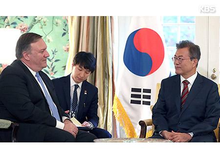 Le chef de l'Etat Moon Jae-in va présider la réunion générale du NSC