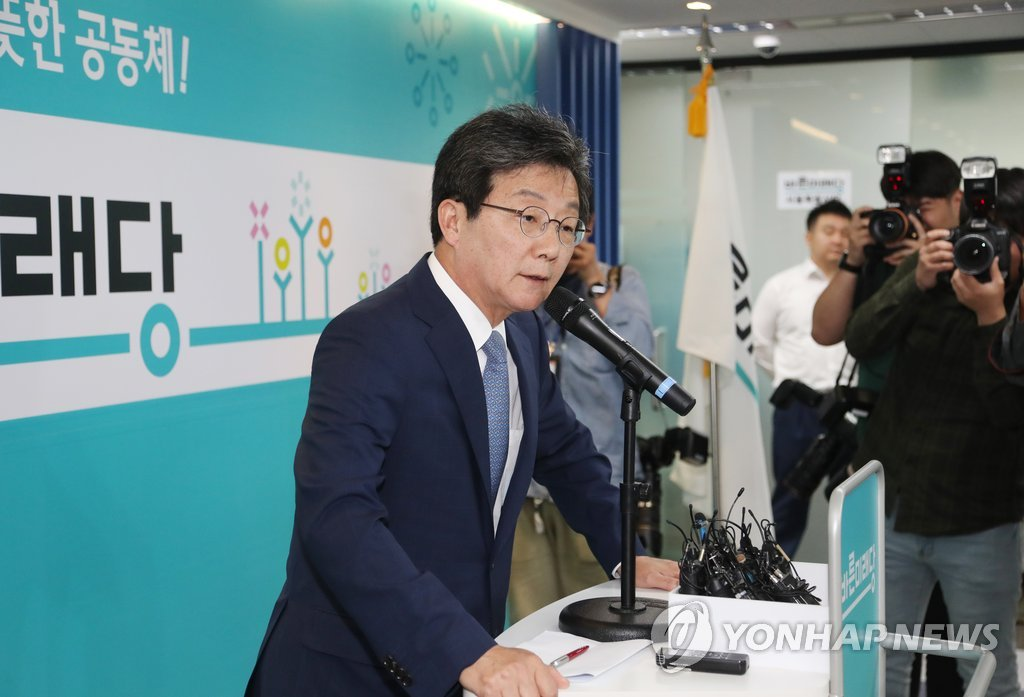 Bareunmirae Co-chief Yoo Seong-min Steps Down from Leadership
