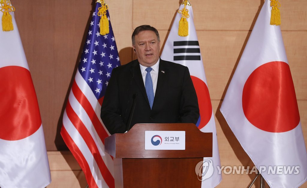 Pompeo: N. Korea to Seek Quick Denuclearization