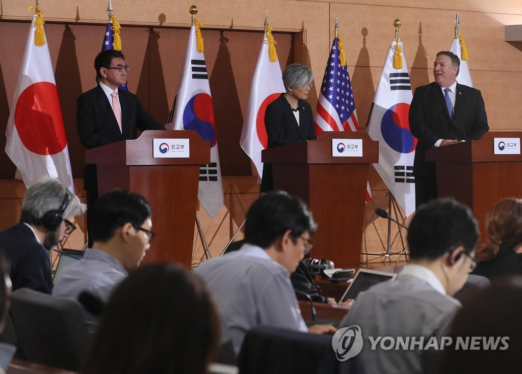 Pompeo: US, S. Korea, Japan to Work Toward N. Korea's CVID