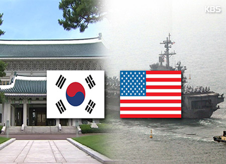 No change on US troop presence in South Korea: Seoul official