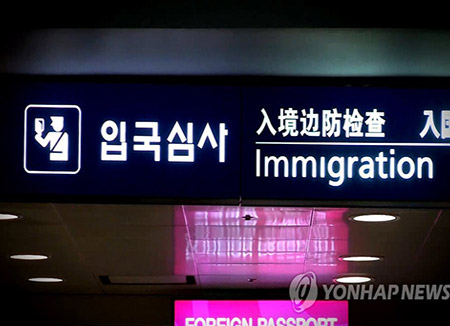 Illegal Aliens in S. Korea Increases by 100,000